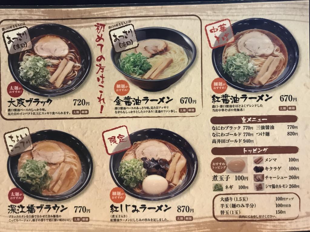f:id:okuradesu:20180326142122j:plain