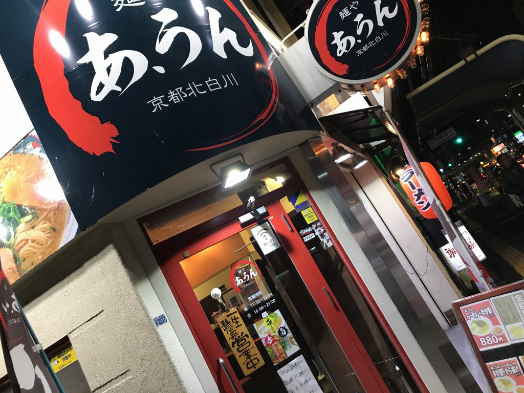 f:id:okuradesu:20180329022830j:plain