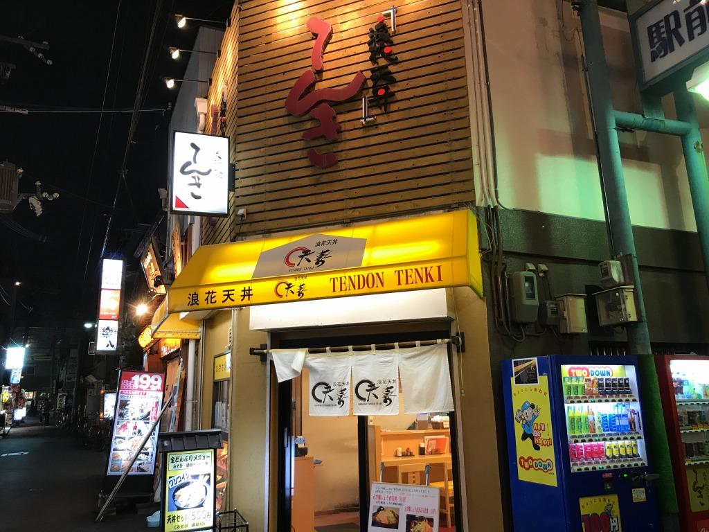 f:id:okuradesu:20180330034510j:plain