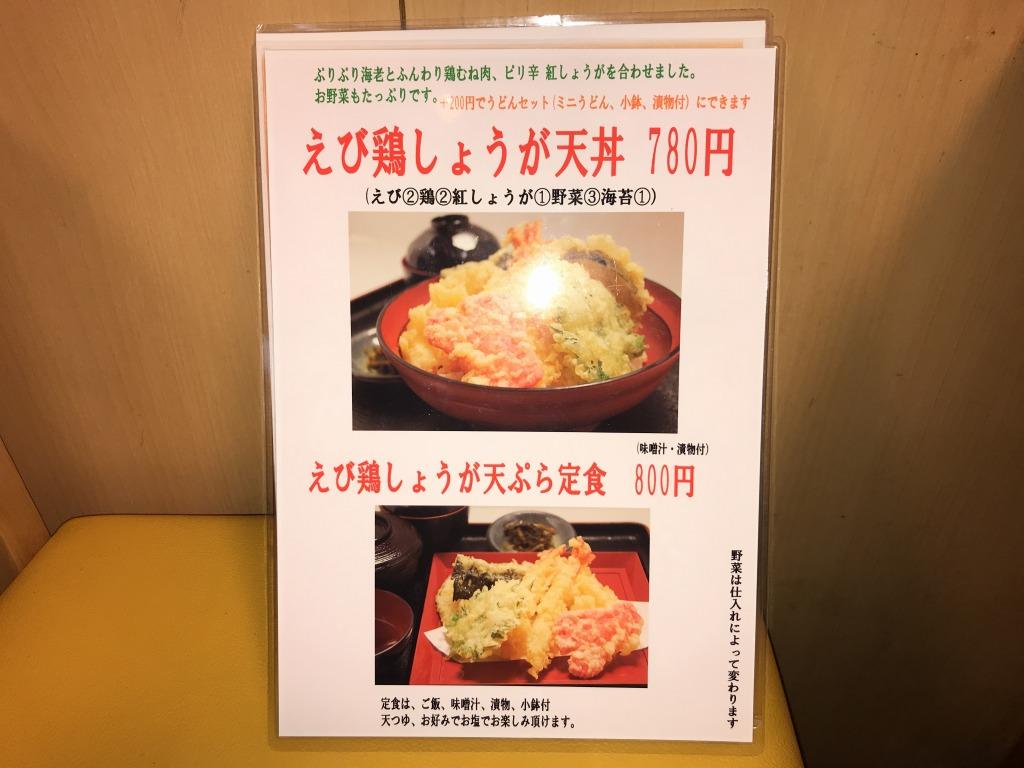 f:id:okuradesu:20180330034555j:plain