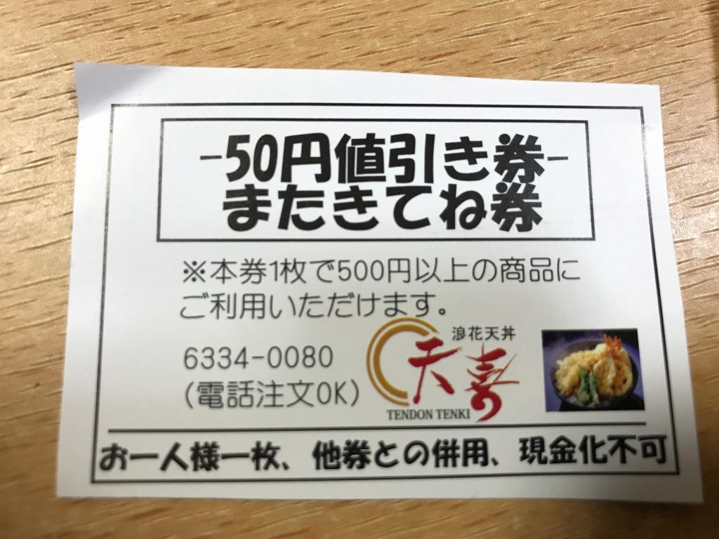 f:id:okuradesu:20180330034655j:plain