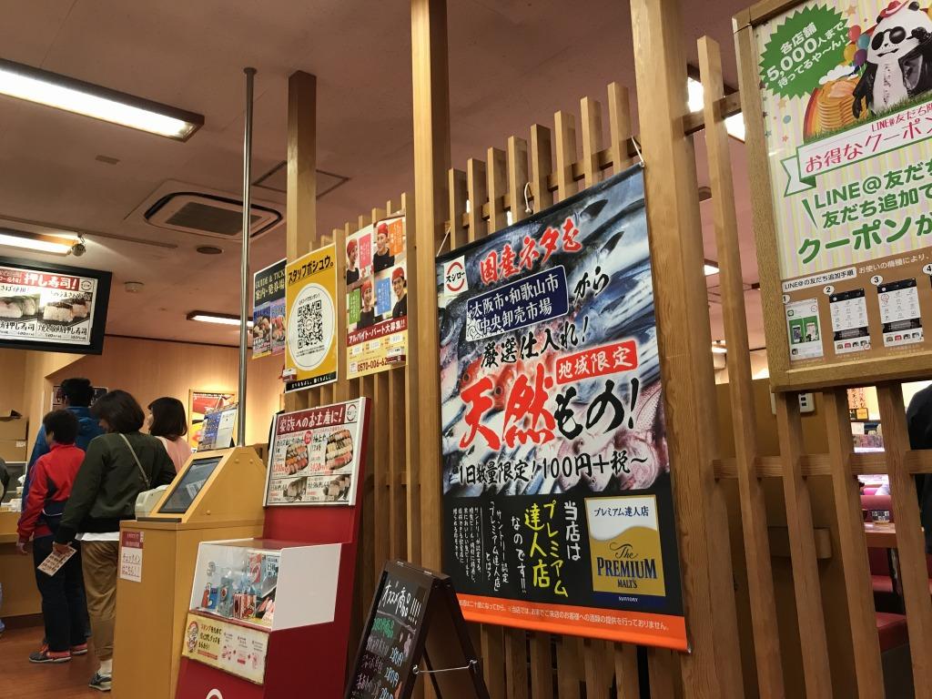 f:id:okuradesu:20180401025456j:plain