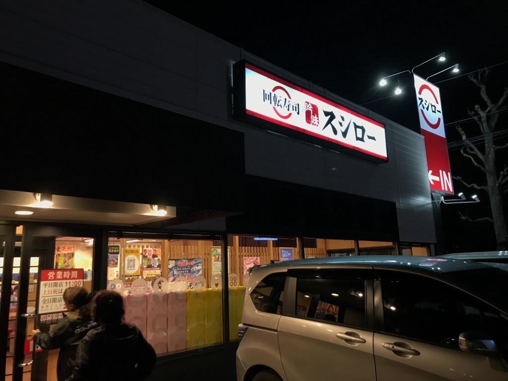 f:id:okuradesu:20180401025504j:plain