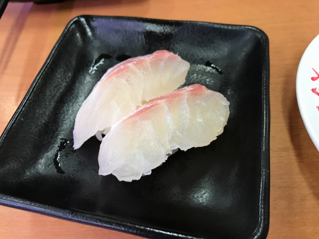 f:id:okuradesu:20180401025526j:plain