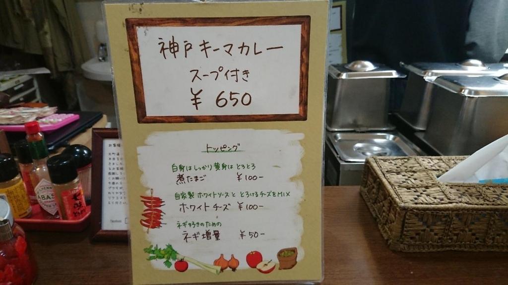 f:id:okuradesu:20180407143308j:plain