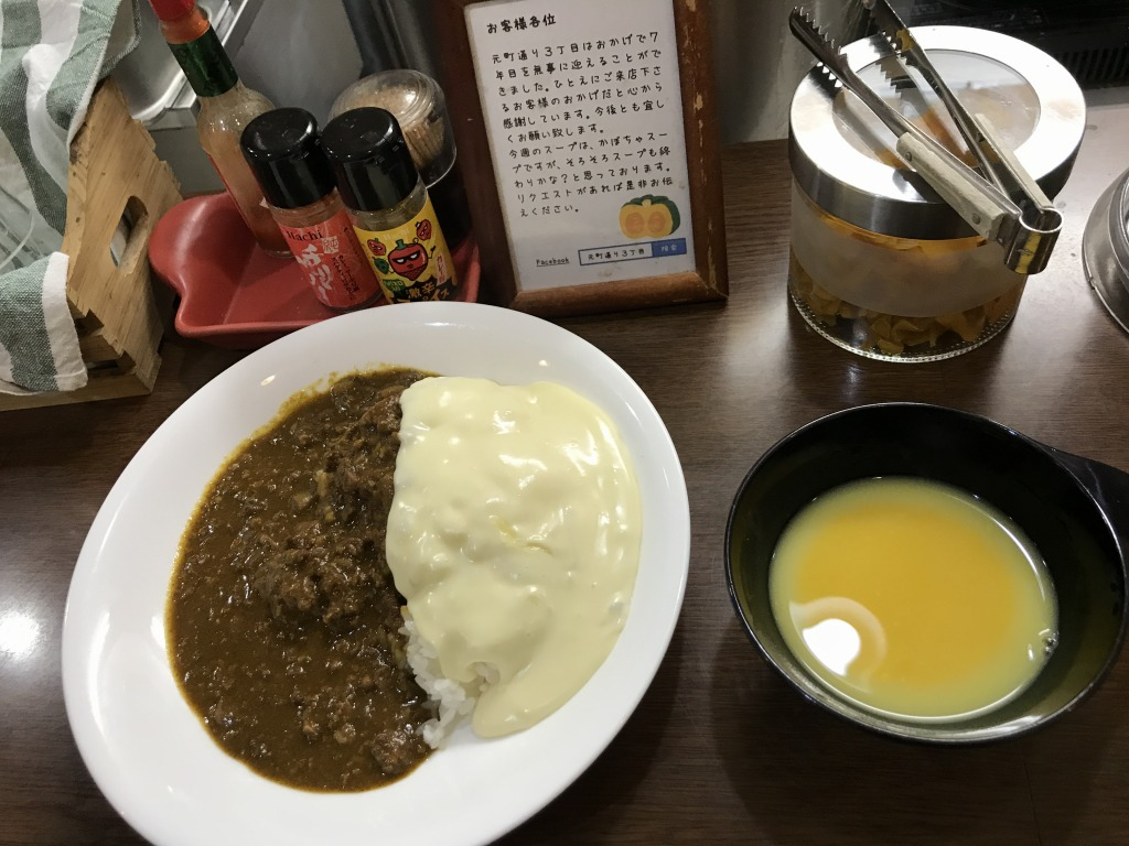 f:id:okuradesu:20180410153739j:plain