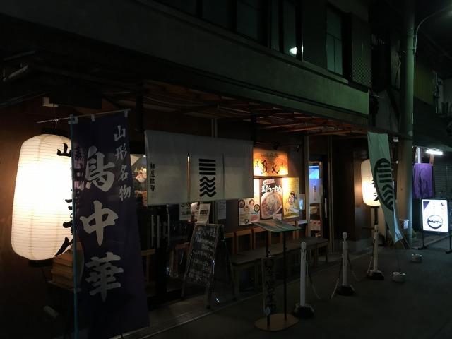 f:id:okuradesu:20180411144301j:plain