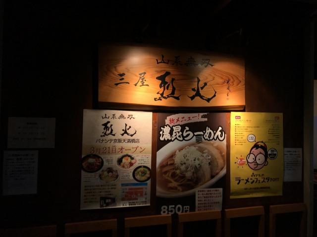 f:id:okuradesu:20180411144304j:plain
