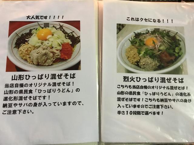 f:id:okuradesu:20180411144545j:plain