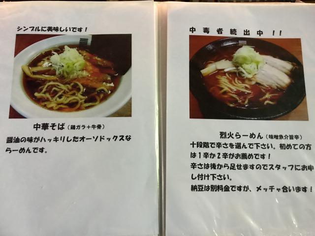 f:id:okuradesu:20180411144548j:plain
