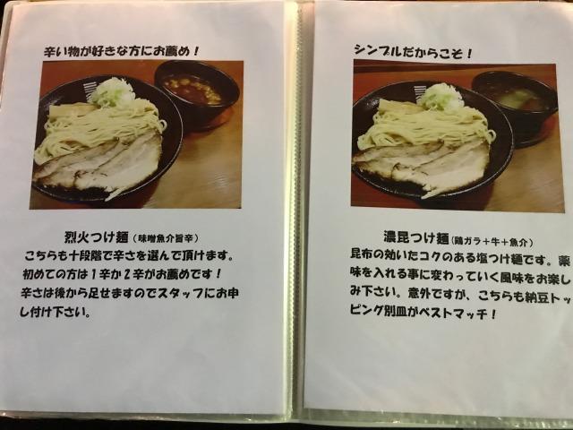 f:id:okuradesu:20180411144558j:plain