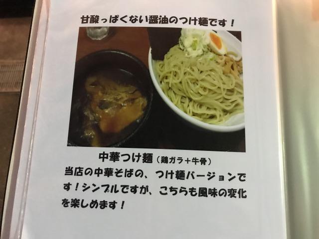 f:id:okuradesu:20180411144601j:plain