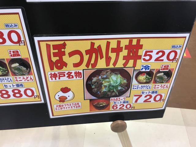 f:id:okuradesu:20180412041316j:plain