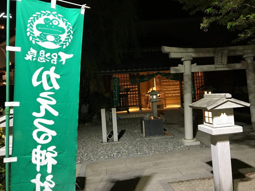 f:id:okuradesu:20180423154752j:plain