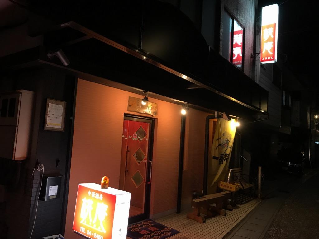 f:id:okuradesu:20180423154803j:plain