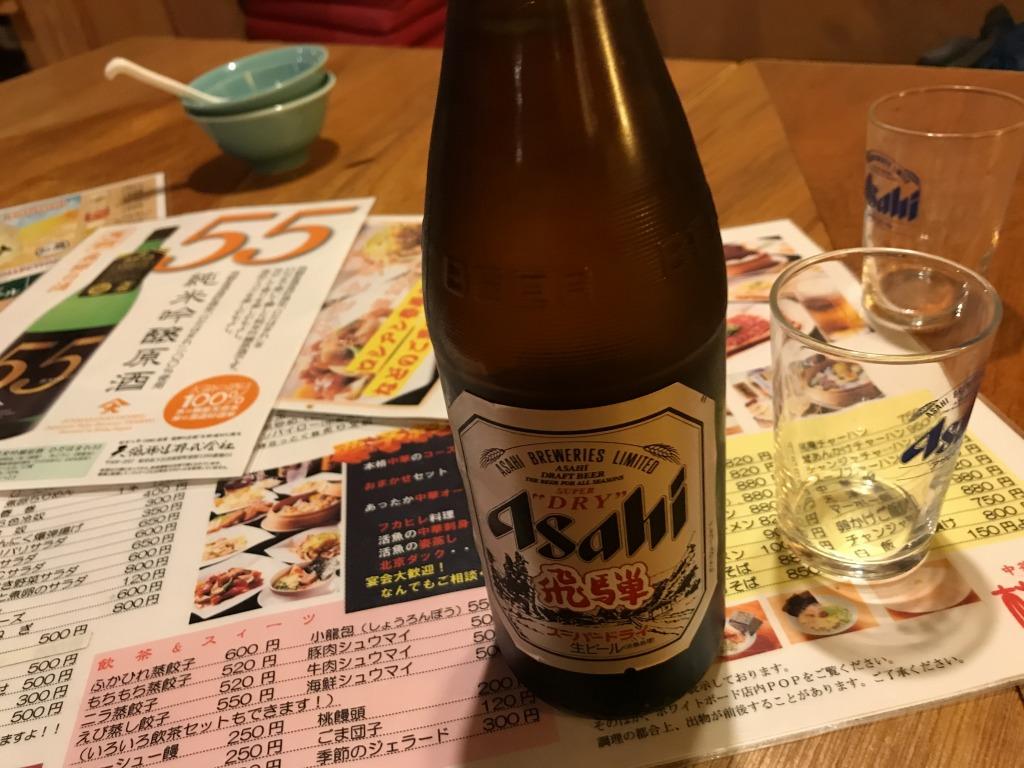 f:id:okuradesu:20180423154927j:plain