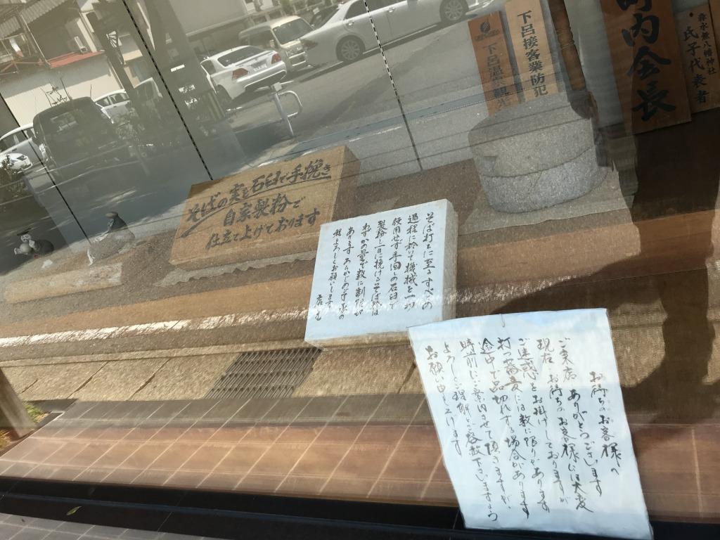 f:id:okuradesu:20180423155948j:plain