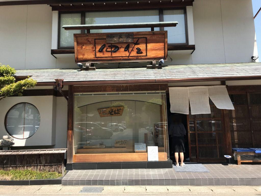 f:id:okuradesu:20180423161400j:plain