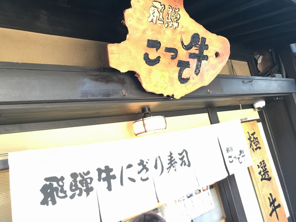 f:id:okuradesu:20180424135013j:plain