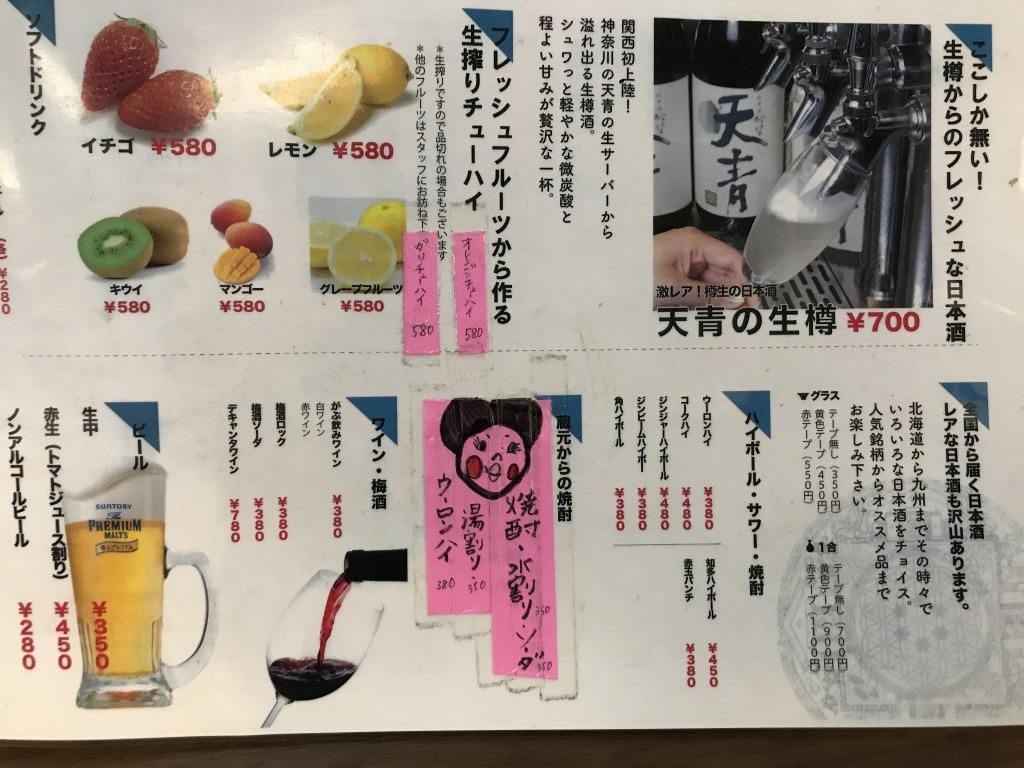 f:id:okuradesu:20180424224918j:plain
