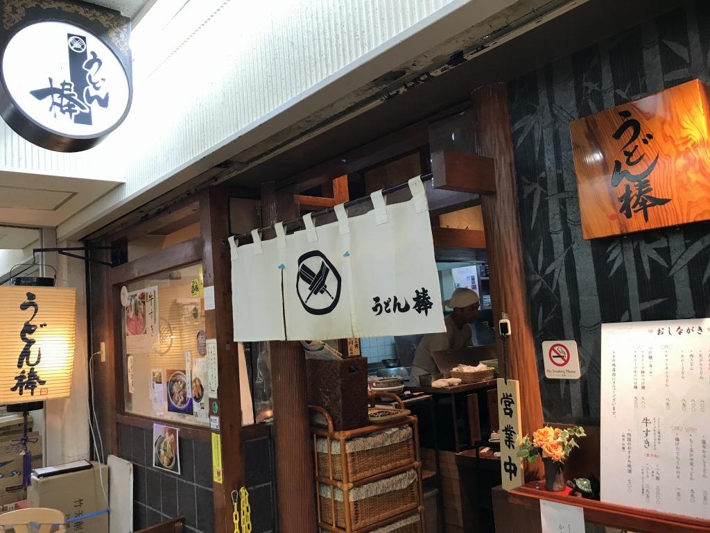 f:id:okuradesu:20180429155134j:plain
