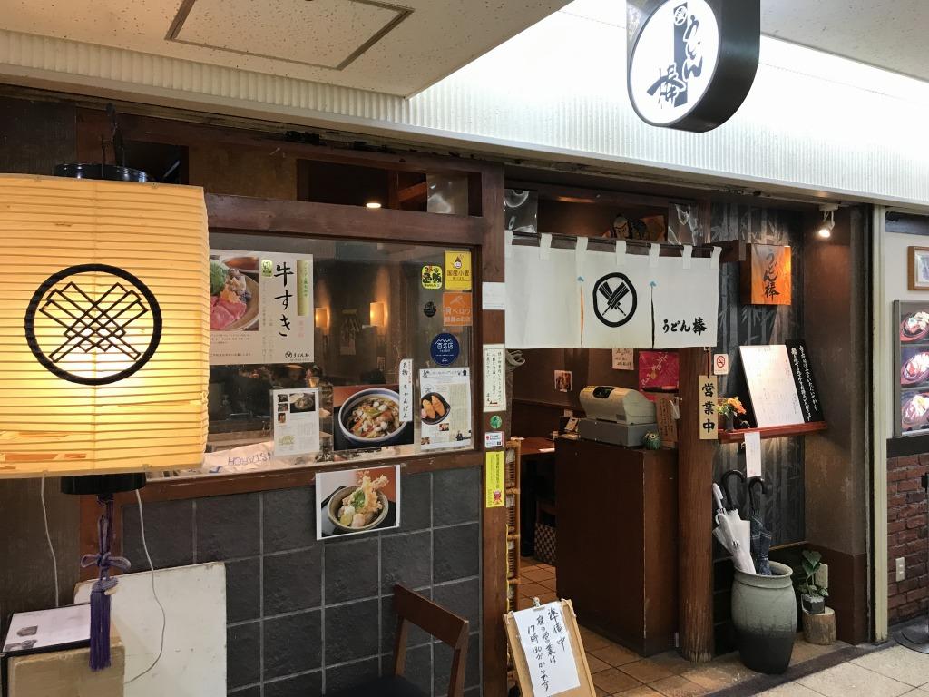 f:id:okuradesu:20180429155200j:plain