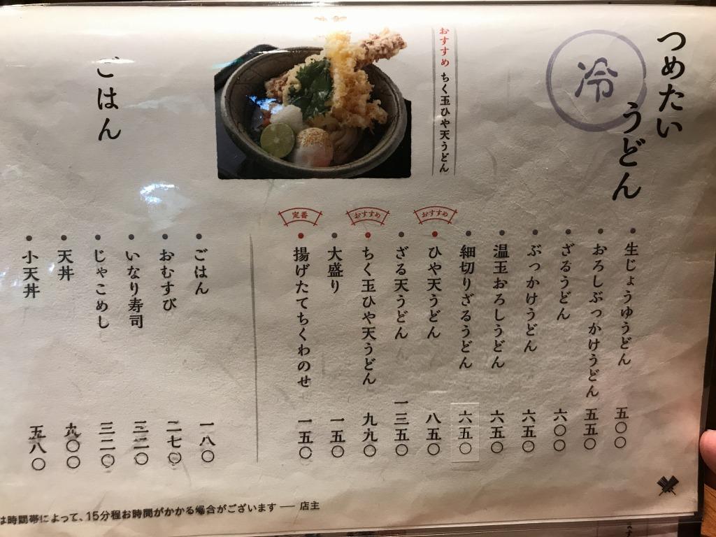 f:id:okuradesu:20180429155337j:plain