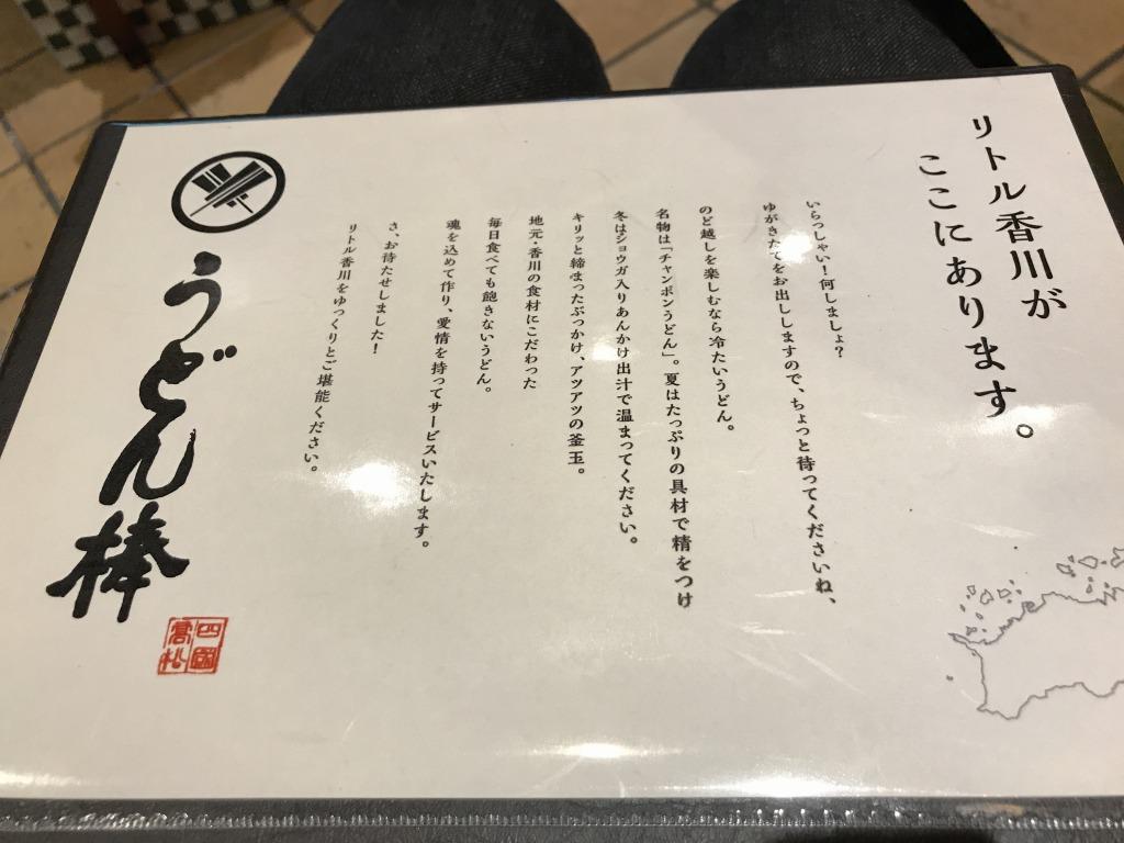 f:id:okuradesu:20180429155345j:plain
