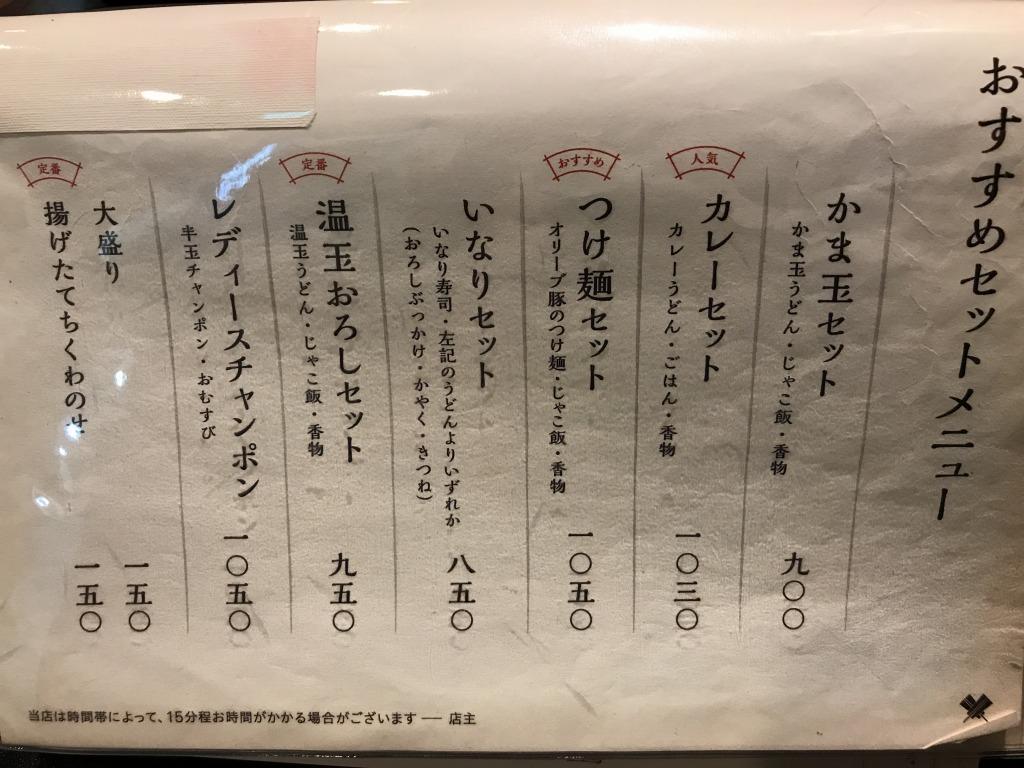 f:id:okuradesu:20180429155350j:plain