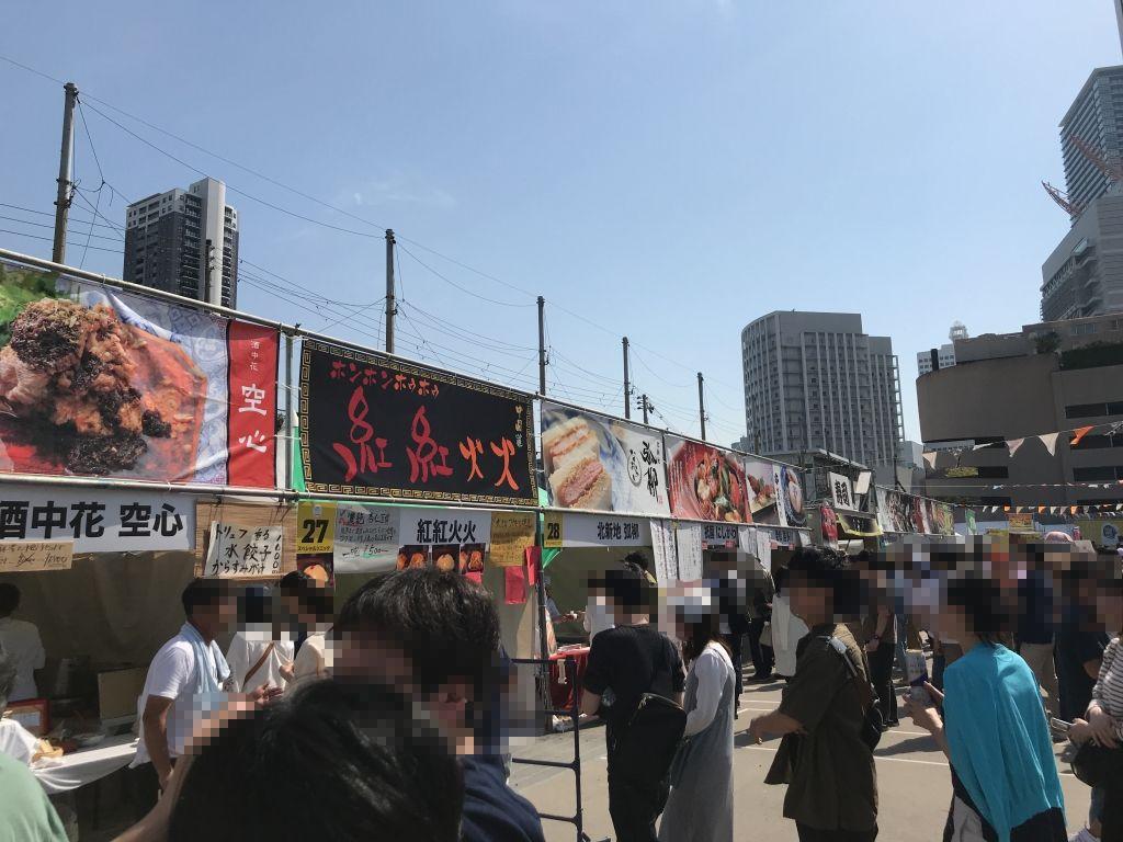 f:id:okuradesu:20180502005653j:plain