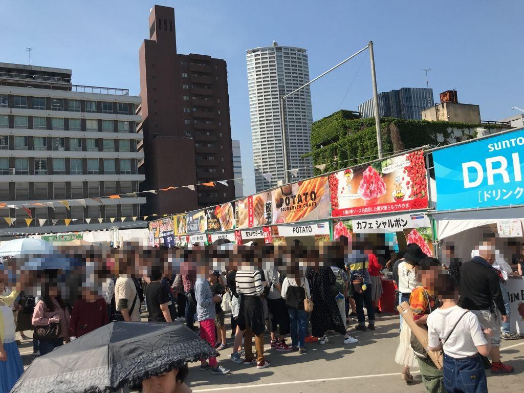 f:id:okuradesu:20180502005654j:plain