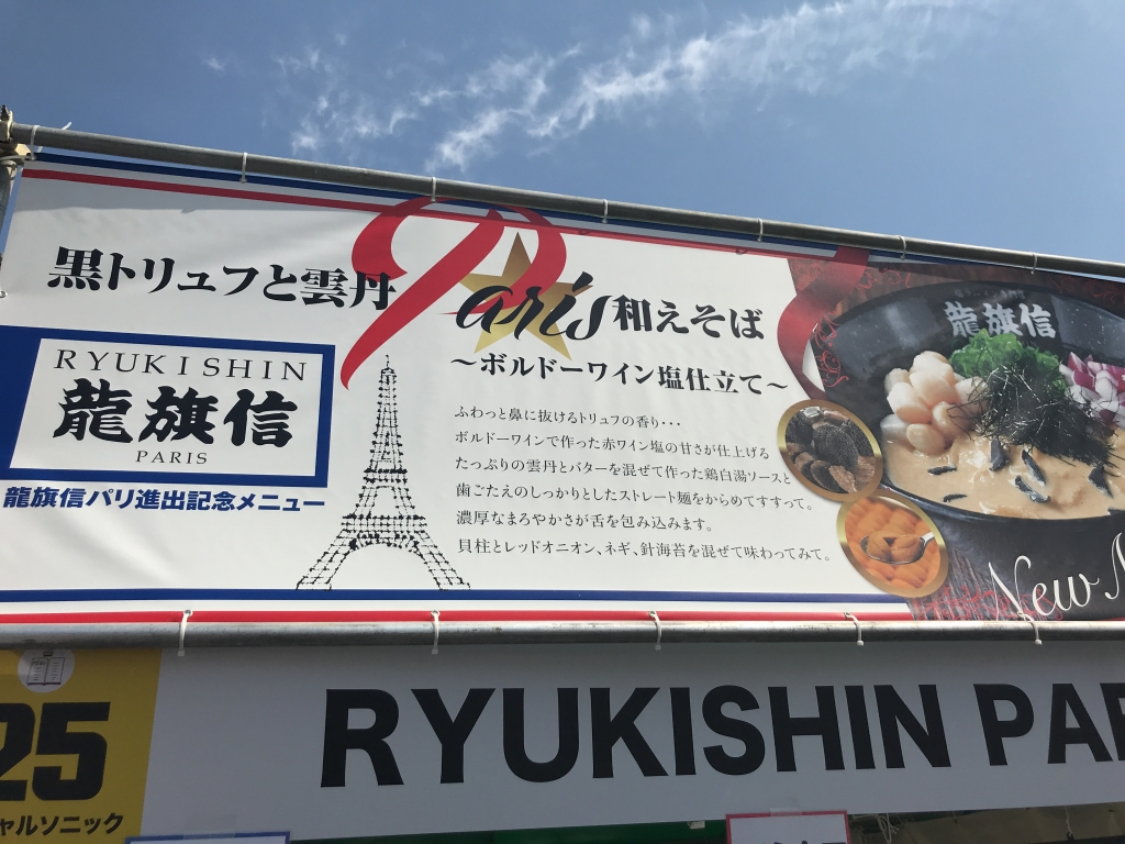 f:id:okuradesu:20180502005703j:plain
