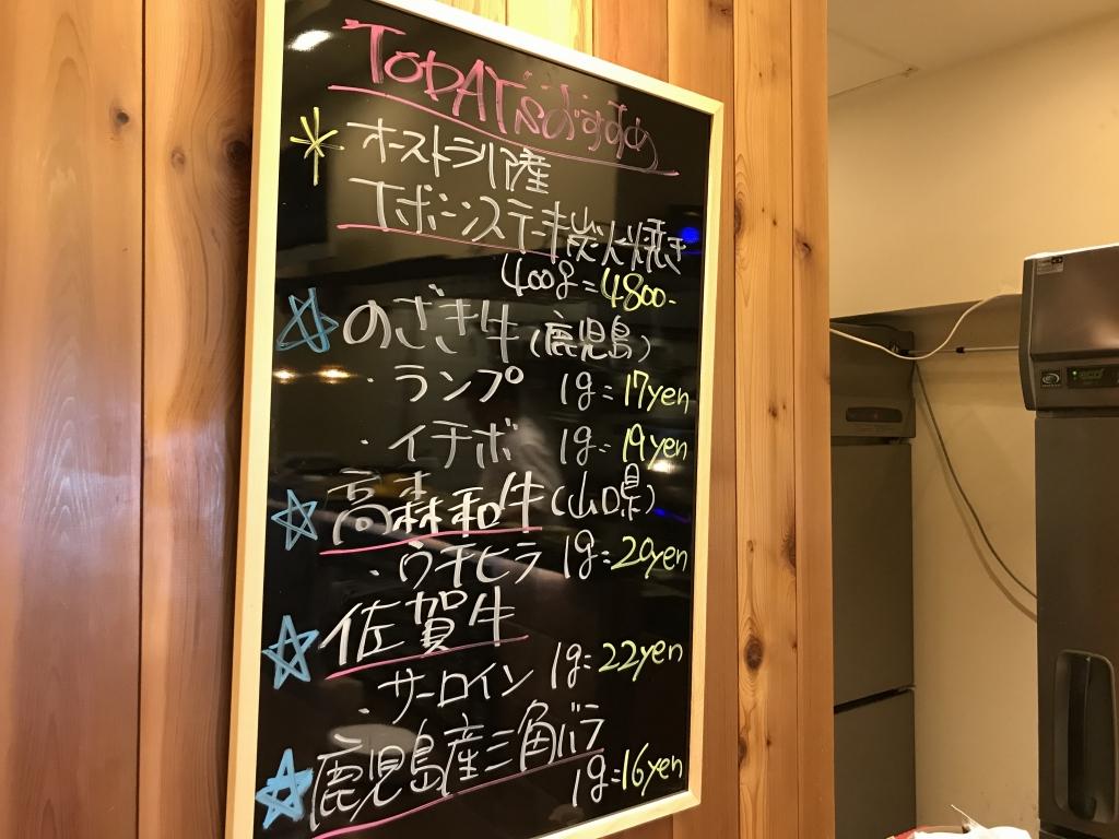 f:id:okuradesu:20180516170130j:plain