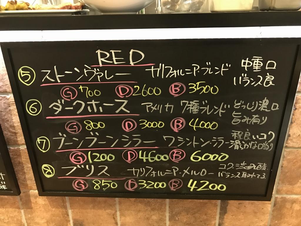 f:id:okuradesu:20180516171508j:plain