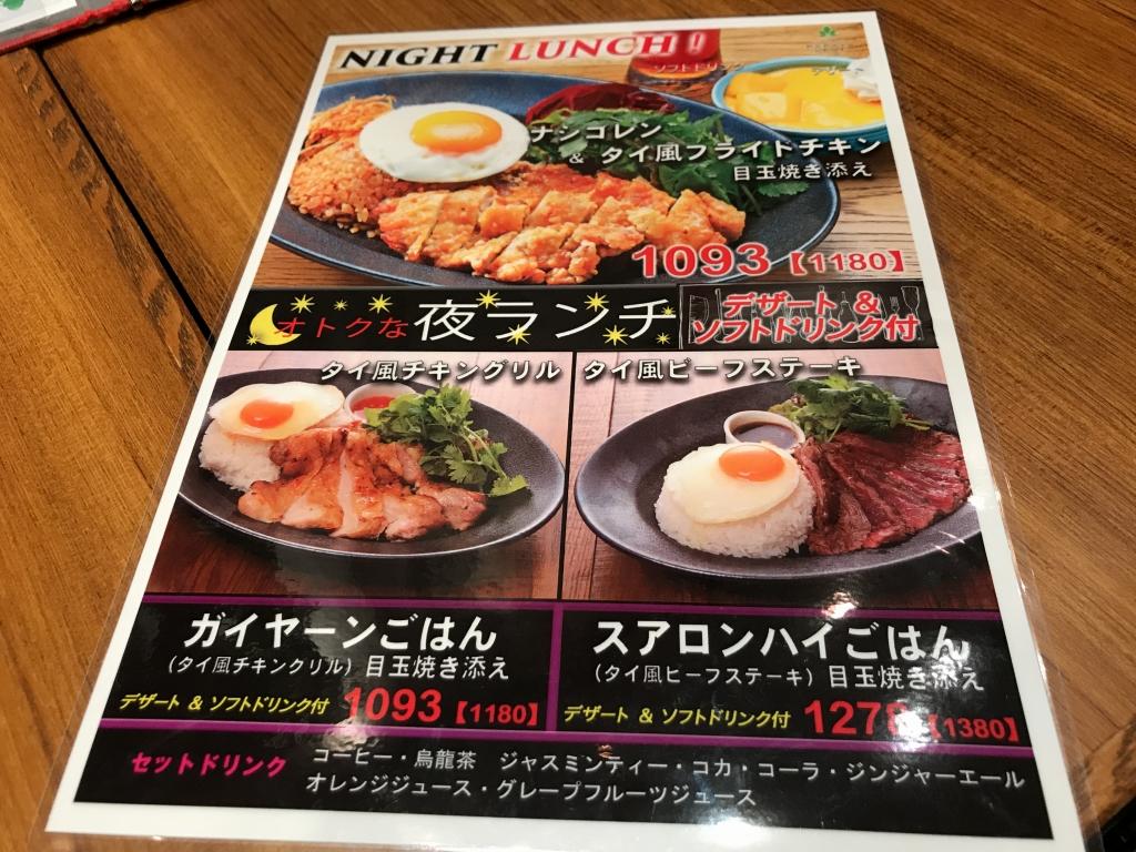 f:id:okuradesu:20180527023829j:plain