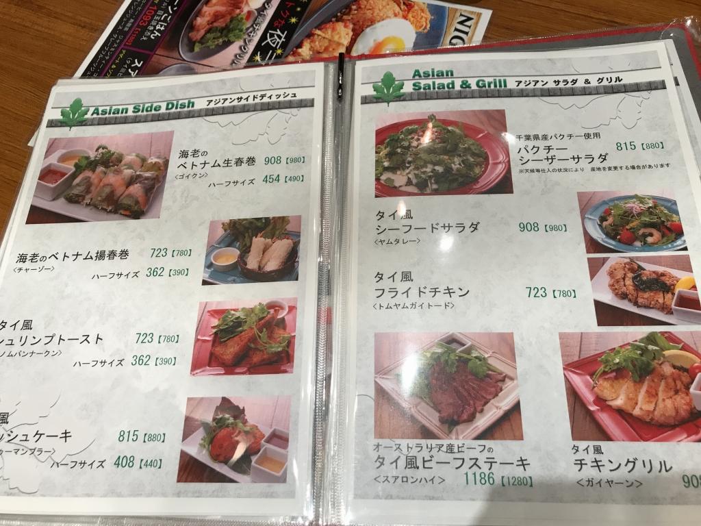 f:id:okuradesu:20180527023908j:plain