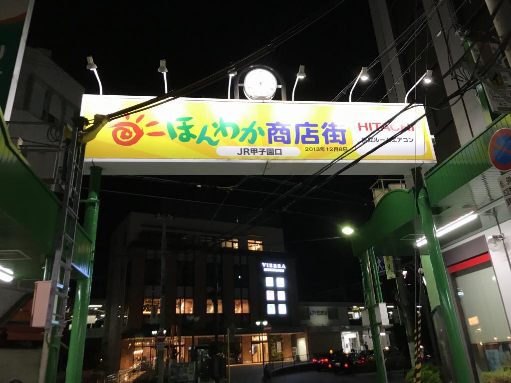 f:id:okuradesu:20180528153532j:plain