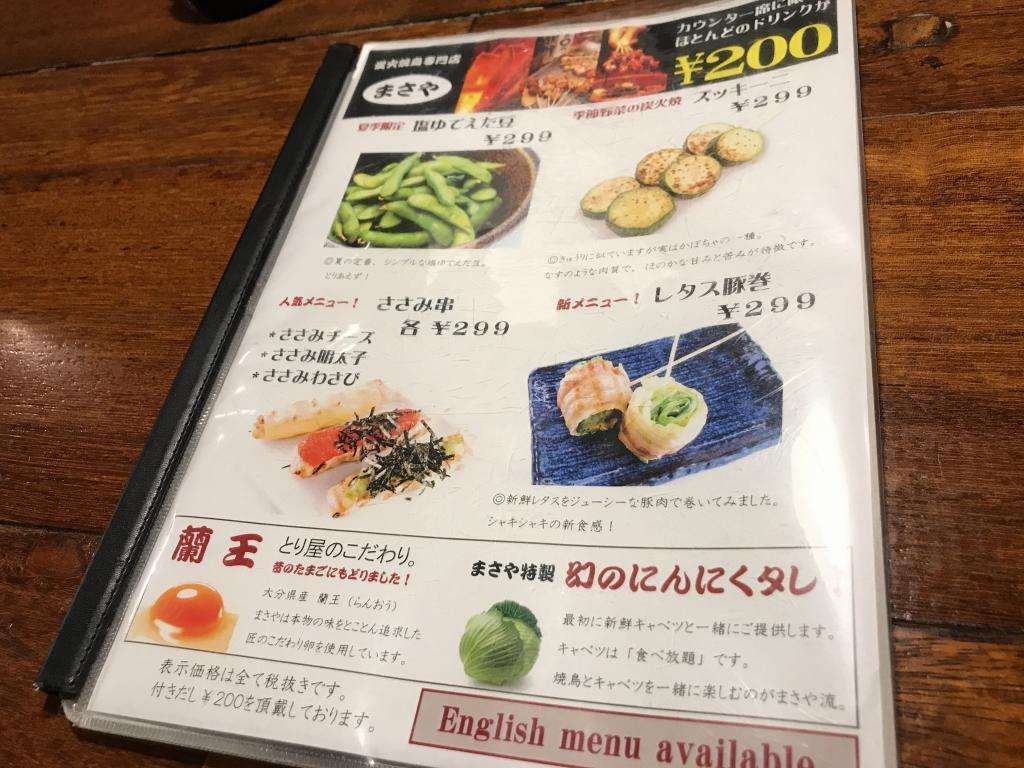 f:id:okuradesu:20180528153717j:plain