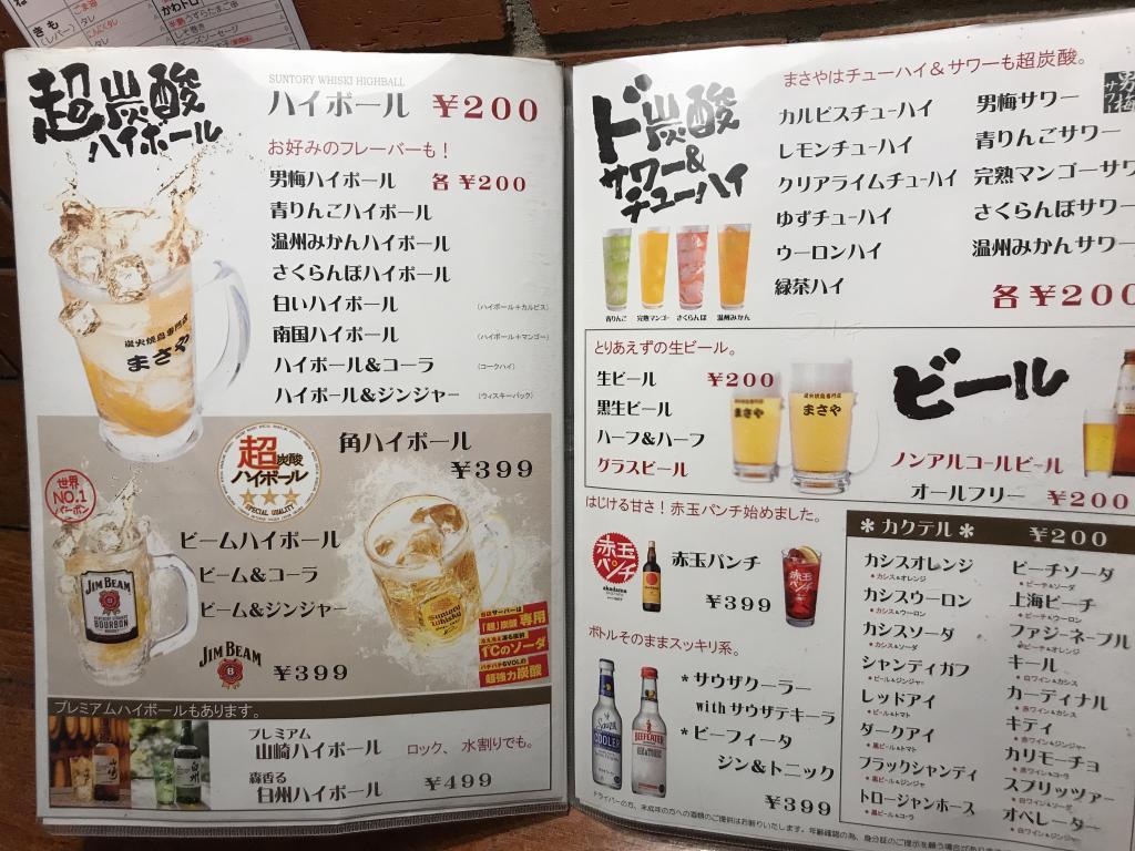 f:id:okuradesu:20180528153719j:plain
