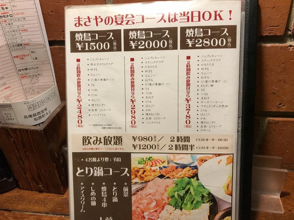 f:id:okuradesu:20180528153728j:plain