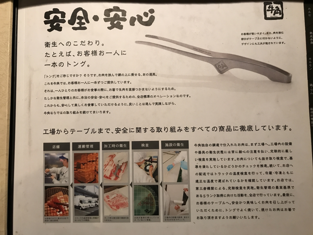 f:id:okuradesu:20180528172451j:plain