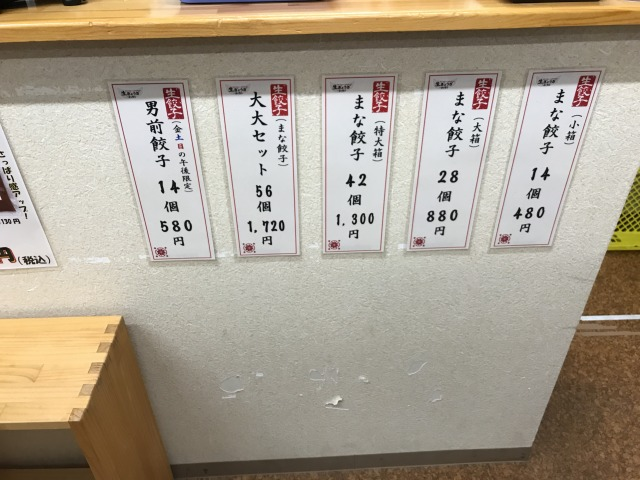 f:id:okuradesu:20180528173651j:plain