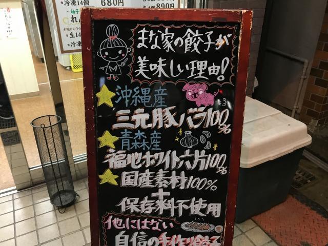 f:id:okuradesu:20180528173703j:plain
