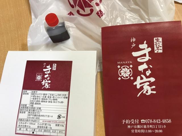 f:id:okuradesu:20180528173708j:plain