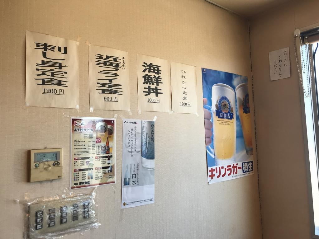 f:id:okuradesu:20180529033948j:plain