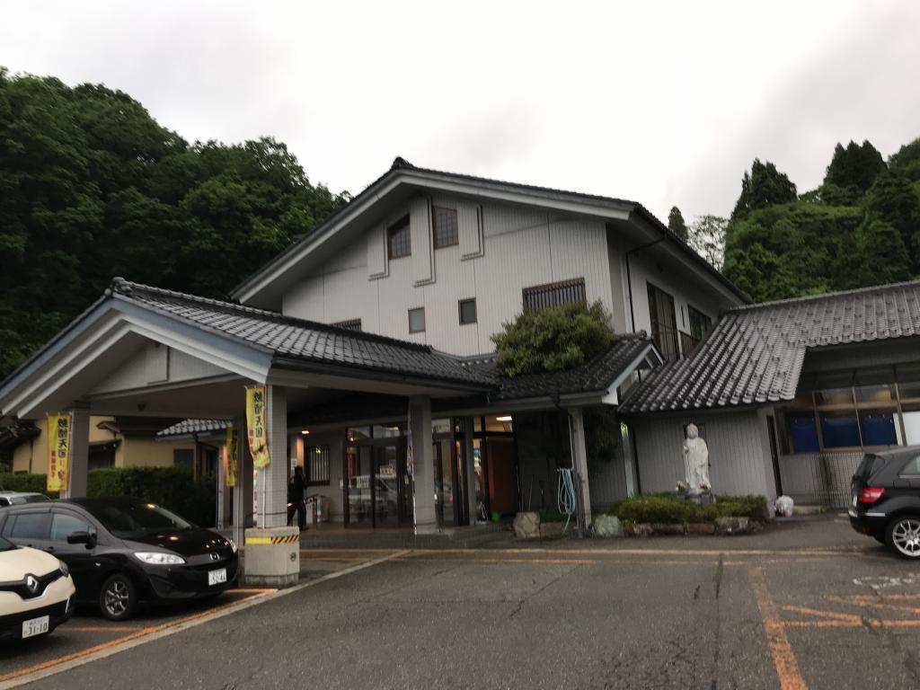 f:id:okuradesu:20180529162403j:plain