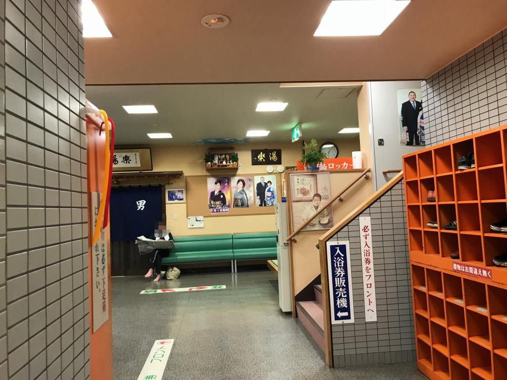 f:id:okuradesu:20180529162529j:plain