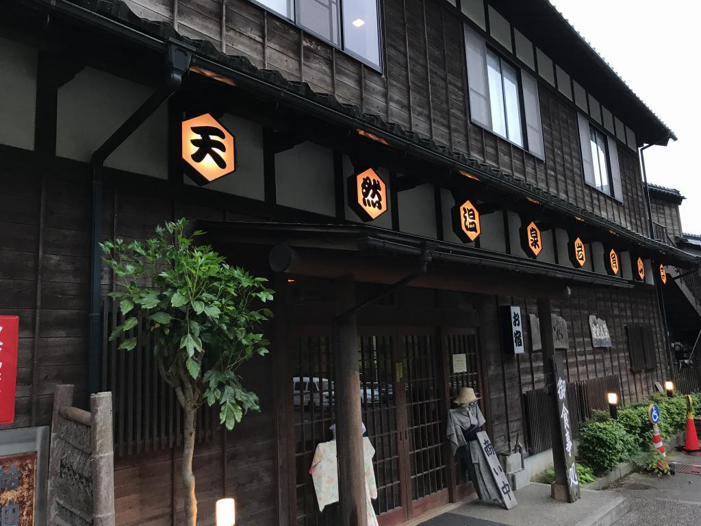 f:id:okuradesu:20180529164411j:plain