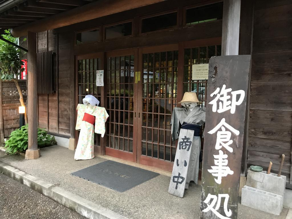 f:id:okuradesu:20180529164445j:plain