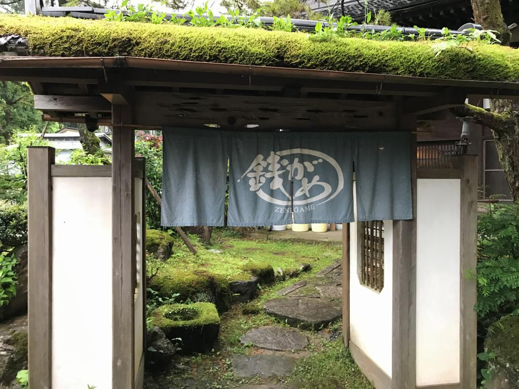 f:id:okuradesu:20180529164448j:plain